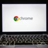 Chrome 86 ではノートPCのバッテリー駆動時間を2時間ぐらいは伸ばせるかもしれない