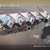 【Destiny2】Bungie ギャンビットでの「模倣スリーパー」の強さを認識、サンドボックスの調整に着手