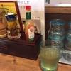 【東京】太陽のトマト麺 ~懐かしくて体に優しいお夜食~