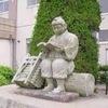 二宮金次郎は日露戦争でブームになり、太平洋戦争で兵器になり、現代は座る