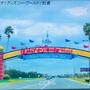 アナザースカイII「風間俊介 in ウォルト・ディズニー・ワールド」の未公開部分を読み解く