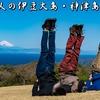 男3人の伊豆大島・神津島【2】椿花ガーデン、椿まつり、大島公園