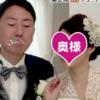 《動画あり》ダウンタウンDX チュート徳井vsスピワ小沢&堺正章が有名俳優と家族旅