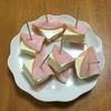 #0102 「まるでモッツァレラ!?自家製塩豆腐レシピ」を見て、作ってみたくなった。