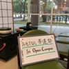 オープンキャンパスに参加しました!
