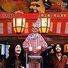 大阪産の史上最高ラグタイムアルバムは放送禁止用語がいっぱい!上田正樹と有山淳司「ぼちぼちいこか」