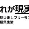 【オススメYoutuber紹介 その②】 人生サイキドウ通信-Met-