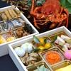 「おせち料理とその意味」を簡単な英語で説明する