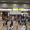 能登半島 観光列車「花嫁のれん号」「里山里海号」「べるもんた」乗車の旅 ツアーのご紹介と出発