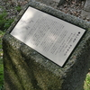 万葉歌碑を訪ねて(その468)―奈良市神功4丁目 万葉の小径(4)―万葉集  巻十四 三四九四