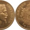フランス1966年100Fナポレオン3世金貨PCGS MS64