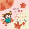【11/14更新】2019 秋冬のイベントスケジュール