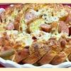 週末の朝食 vol.7 簡単フレンチトースト