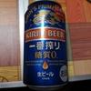 糖質ゼロのビールを飲んでみました。