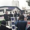 安倍総理が滋賀県に演説に来たから生で見てきた