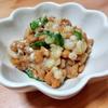おなかに優しい♡『もち麦と納豆の味噌和え』のレシピ【もち麦で腸活♡③】