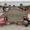 2017.8.26-27徳島ラフティング&高知グルメツアー