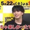 MY FIRST STORY hiroが今夜「IPPONグランプリ」へゲスト出演します!!
