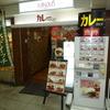 大阪第一回グルメ紀行 その四(終)