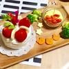 1歳の誕生日を祝おう!簡単手作りヨーグルトケーキや離乳食レシピ