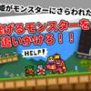 【ユウシャRUNNING】最新情報で攻略して遊びまくろう!【iOS・Android・リリース・攻略・リセマラ】新作の無料スマホゲームアプリが配信開始!