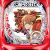 ニューギン「CR CYBORG 009 CALL OF JUSTICE」の筐体&PV&ウェブサイト&情報