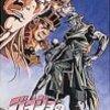 『ジョジョの奇妙な冒険』Adventure.4-皇帝と吊られた男-