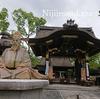 京都「豊国神社」、「槙本稲荷神社」、「方広寺の鐘楼」