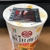 セブンプレミアムの「らぁ麺 飯田商店 醤油拉麺」を食べてみた! #グルメ #食べ歩き #ラーメン