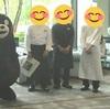 くまモン 名古屋のホテルに出没