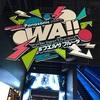 WA!! -Wonder Japan Experience フエルサブルータ