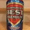 全米が泣くほど名前負けしているビール、その名もMilwaukee's Best Premium Beer