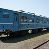 Locomotive#5
