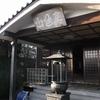 千葉県袖ケ浦市・富津市・君津市への旅 (11) 2017年