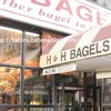 【ニューヨーク】【アッパーウエスト】H&H ベーグル・ニューヨークで愛されているNYの味(映画のロケ地)【閉店】