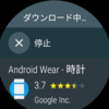【PRO TREK Smart】 WSD-F20の内蔵アプリアップデートにはまる #プロトレックスマート #アウトドアアンバサダー