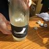第7回湯田温泉酒まつり2019①~開・即・転?!O3裏切りのユダ温泉