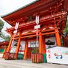 今宮神社(いまみやじんじゃ)
