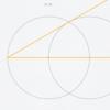 Euclidea 2.3 30°の角の作図 解説