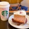 Starbucks RewardsでようやくGold star会員になりました。
