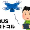 S.BUSプロトコル