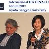 ハテナソン国際フォーラム2019:写真集その6