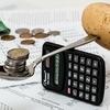 手っ取り早く家計の状態を知りたい人は、銀行口座の残高をチェックすべし!
