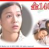 韓国ドラマ-ウンヒの涙-あらすじ121話~123話-最終回まで感想付き
