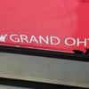 9月10日 オータの日 グランドオータ厚木店に夕方から行ってきました