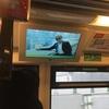 【BTS】ついにバンコクの電車CMに出演できました!【MRT】