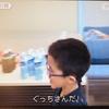 長野朝日放送で紹介いただきました