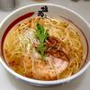 【今週のラーメン1041】 大阪 塩元帥 ラーメンスクエア(東京・立川) 天然塩ラーメン