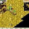 秋の黄金洞窟