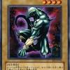 【遊戯王 初代パックネタ】実は13年後にストーリーが作られたカードがあった【夜中のまい。語録】